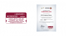Advisory Sample Seal & Certificate