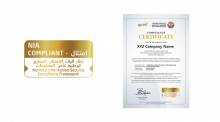 Sample NIA Seal & Certificate